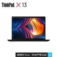 联想ThinkPad X13 2021(6FCD)英特尔Evo平台 13.3英寸轻薄笔记本电脑(i7-1165G7 16G 512G 2.5K)4G版