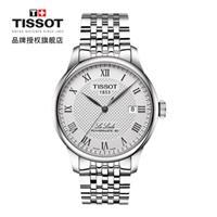 天梭(TISSOT)力洛克系列钢带机械男士手表T006.407.11.033.00
