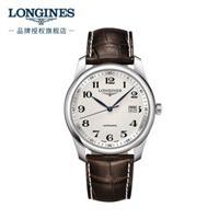 浪琴(Longines)瑞士手表 名匠系列 机械皮带男表 L27934783